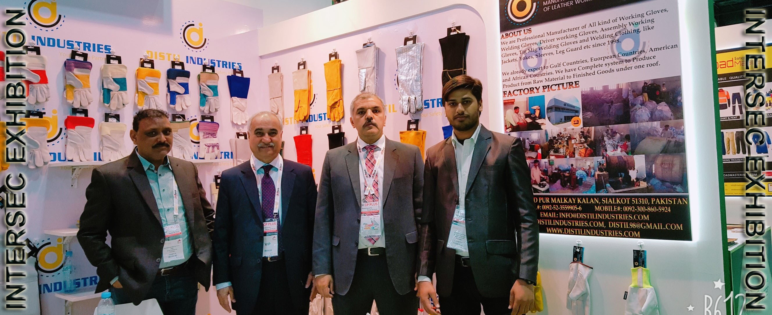 Intersec 2018 2-6