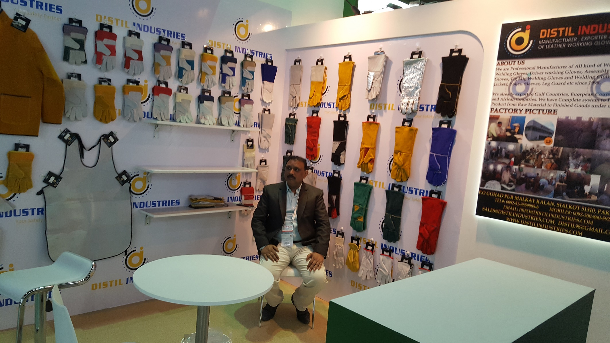 Intersec Exhibtion